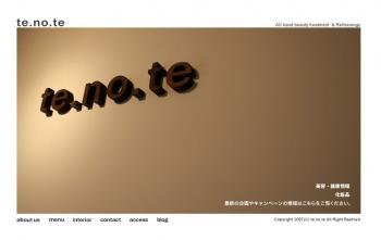 hobonichi2.jpg