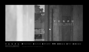 tenpu-web.jpg