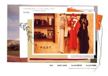 pilot-picture.jpg