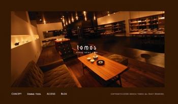 tomos2.jpg