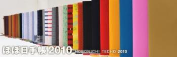 090902_techo.jpg