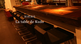 la table de kudo